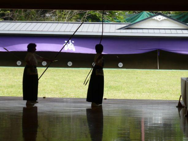Meiji jungu dojo